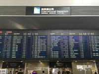①JALビジネスクラスで行くバンコク 往路の機内サービス 2016/05/17 08:00:00