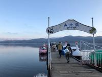 2018年3月 山中湖ドーム船 ワカサギ釣り リベンジ戦!