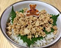 もち麦ご飯弁当(*ˊૢᵕˋૢ*)