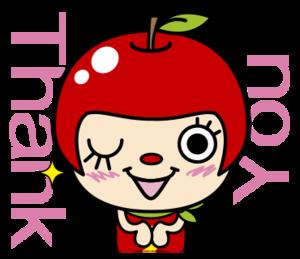 ブログ更新お休みのお知らせ
