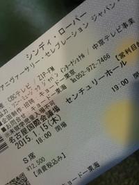 シンディローパーin名古屋