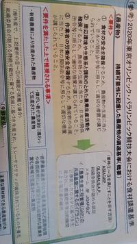 我が家31年No-12