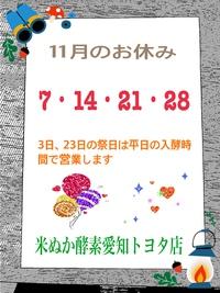 おしまい! 2017/10/30 19:00:43