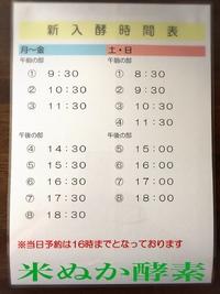 なまけ癖が・・・ 2018/01/15 13:45:46