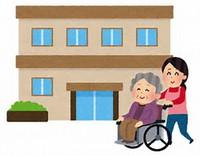 高齢者福祉