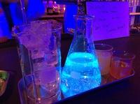 Science Bar 'Fractal' (School of Rock Music Companyの現在)