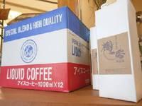2018年「夏季限定リキッドアイスコーヒー」販売スタートします!