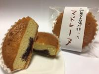 和菓子屋が作った『マドレーヌ』-小野玉川堂-(愛知県岡崎市)