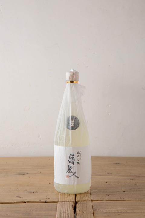大橋園芸 純米大吟醸夢農人酒粕キャラメル 米粉フレンチトースト♪