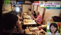 農業女子バスツアー!中京テレビに!
