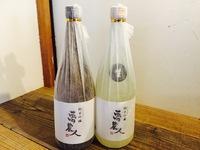 関谷醸造×大橋園芸 日本酒「夢農人」ころも農園で呑めます!