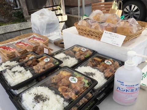 3月18日(土) ストリート&パークマーケット開催日!