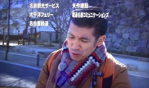 25日(土)11:45 中京TV  「ゴリ夢中」にころも農園がでます!