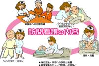 訪問看護 幸田の家 訪問看護のご案内 幸田・岡崎 2016/06/24 13:13:09