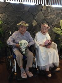 敬老の日 = おばあちゃんがお姫様になる日 2016/09/19 12:17:38