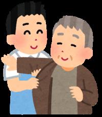 幸田の家 スタッフ募集!