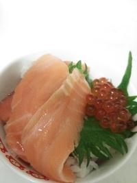 鮭とイクラ丼