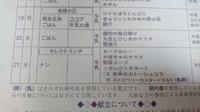 セレクトランチ 【ナン】