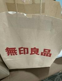 買い物ナウ(o^-^o)