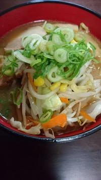 味噌ラーメン 2018/06/12 20:02:42