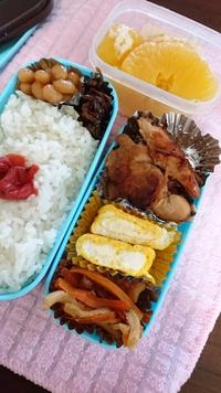 鶏肉の生姜焼き弁当