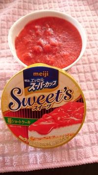 明治エッセルスーパーカップ Sweet's 苺ショートケーキ