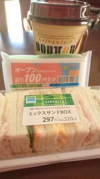 50円引き 2018/12/14 12:49:20