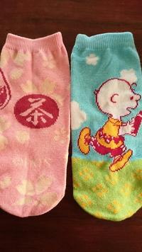 【伊右衛門】スヌーピーのペットボトルカバー付きキャンペーン