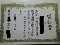 あ~どうしよう~ 2015/03/09 20:59:48