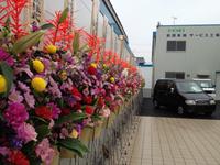 新築リニューアルオープン(ホーメイ・オート株式会社 豊田市) 2012/04/21 07:00:00