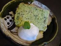 小松菜&ごまのシフォンケーキ