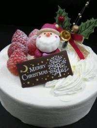 豊田のクリスマスケーキ特集