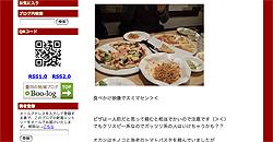 パスタまとめ6 豊田/岡崎