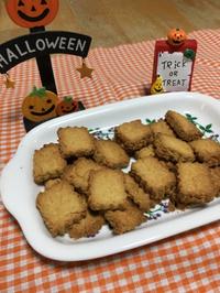 ハロウィンパーティの手作りクッキー