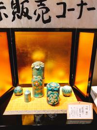 和菓子屋「豆の樹」さん展示はじまりました