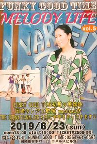 岡崎のレゲエ歌姫machaco(まちゃこ)ライブ