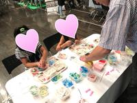 虹の広場親子イベント