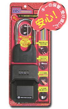 豊田市でナンバー式キーBOXの開錠!