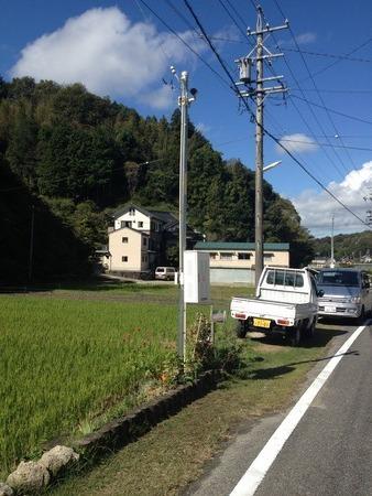 豊田市防犯カメラ補助金制度で設置しました。