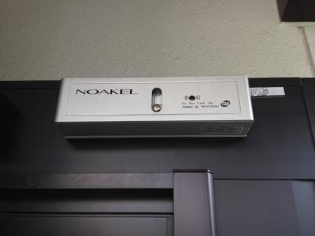 ノアケル-2