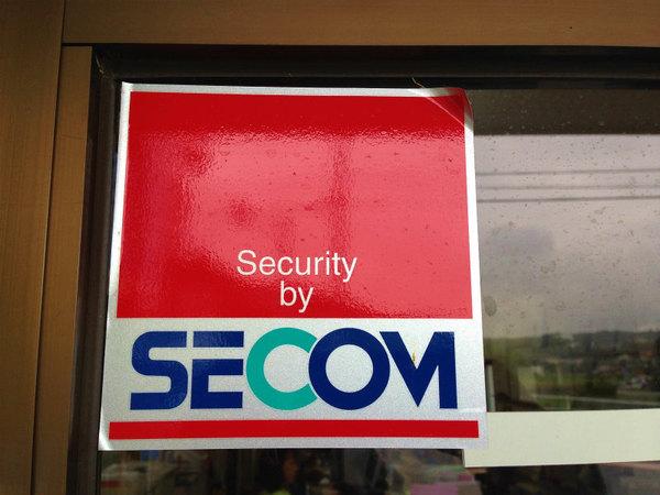 防犯対策の落とし穴:ホームセキュリティ