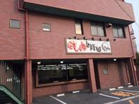 大人気の焼肉屋さん(#^^#)【白頭山】