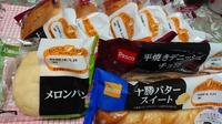 ロングライフの菓子パンいろいろ(#^^#)【いただき物】