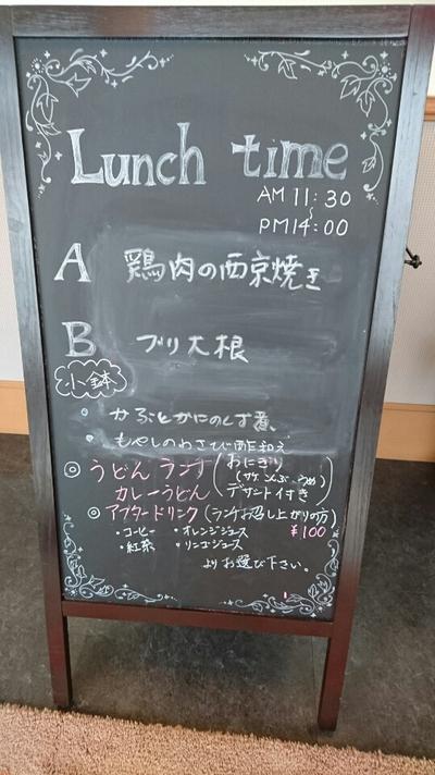 こんなところにカフェが・・・ (カフェ向日葵 豊田市)