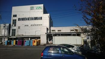 【おすすめ情報】 おとうふ市場 大まめ蔵さんに行ってきました (高浜市)