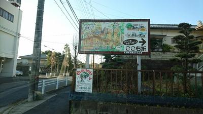 こんなところにカフェが・・・ (おさんぽカフェ 東郷町)