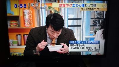 変わり種カップ麺が大ブーム~♪・・・らしい