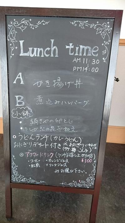 こんな所にカフェが・・・ カフェ向日葵さん