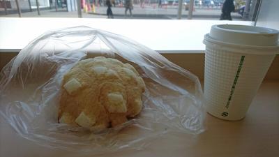 お菓子みたいなメロンパン【某病院内ベーカリー】