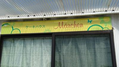 こんなところに無人直売所が・・・①【上豊田駅近辺】